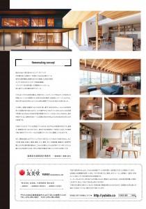 1810A4_yubido_uol.pdf_page_1