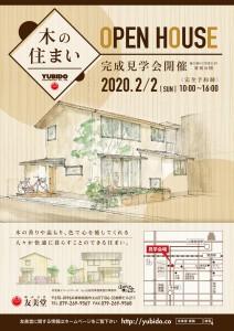 2001友美堂A4_0_page-0001
